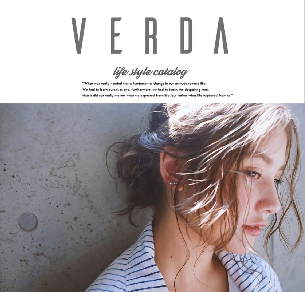 VERDA life style catelog 2017